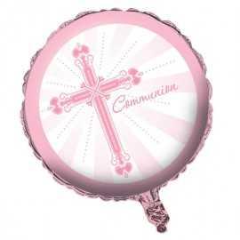Ballon Alu Communion Croix Rose Clair et Blanc